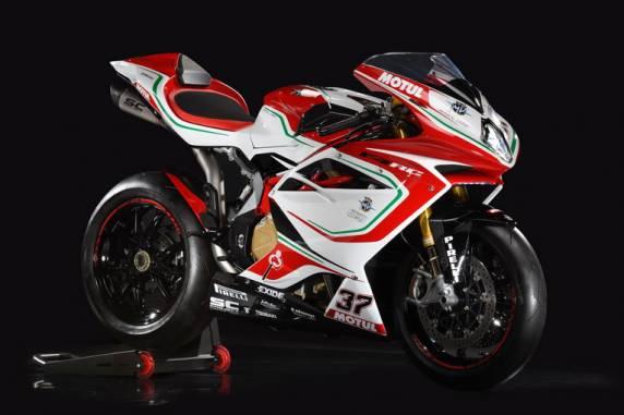 https://motori.iltabloid.it/2017/01/11/mv-agusta-punta-alla-crescita-usa-canada.html